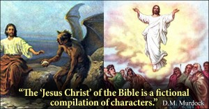 Jesus Christ is a fictional compilation